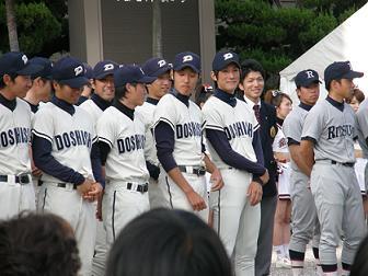 同志社大学硬式野球部